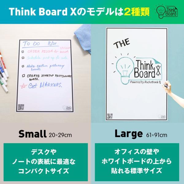 シンクボード ホワイトボード クラウド連携 ThinkBoard Sサイズ|worldtrendshopnshop|10
