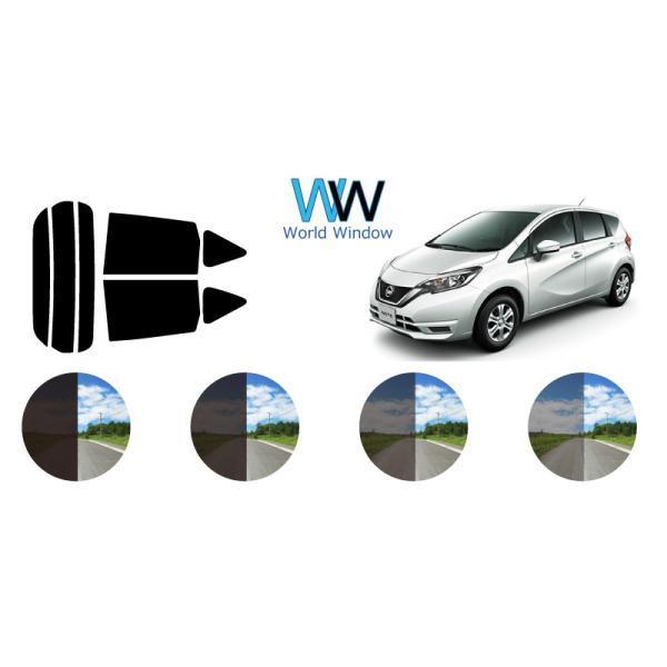 カーフィルム カット済み 車種別 スモーク ノート E12 / NE12 リアセット