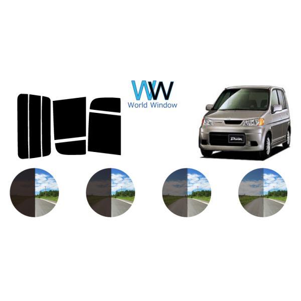 カーフィルム カット済み 車種別 スモーク ライフ/ダンク JB1〜4 リアセット