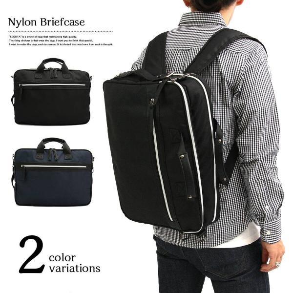 3df1b6c54aec ビジネスバッグ ブリーフケース メンズバッグ PCバッグ 3way 通勤 通学 仕事 鞄 オフィスカジュアル 出張 ...