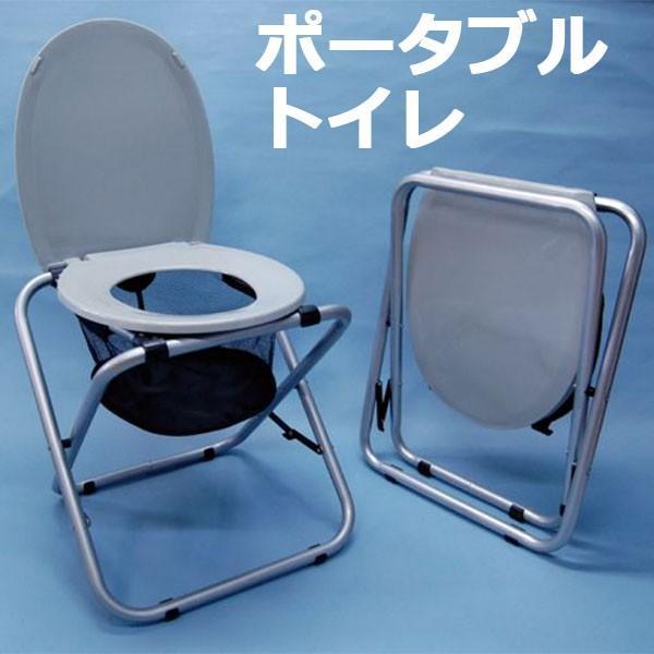 持ち運びに便利な折りたたみ式トイレ容器 ミニ携帯式簡易トイレ ユニトイレ・ミニ (fal_UNT02-1)