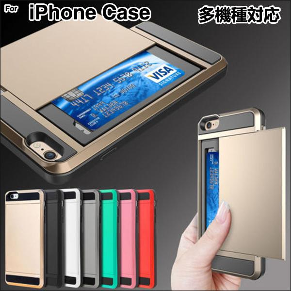 iPhone6s ケース iPhone8 iPhone7 Plus iPhone XR Xs MAX ケース 耐衝撃 アイフォンX アイフォン8 アイフォン7 スマホケース スマホカバー L-114|woyoj