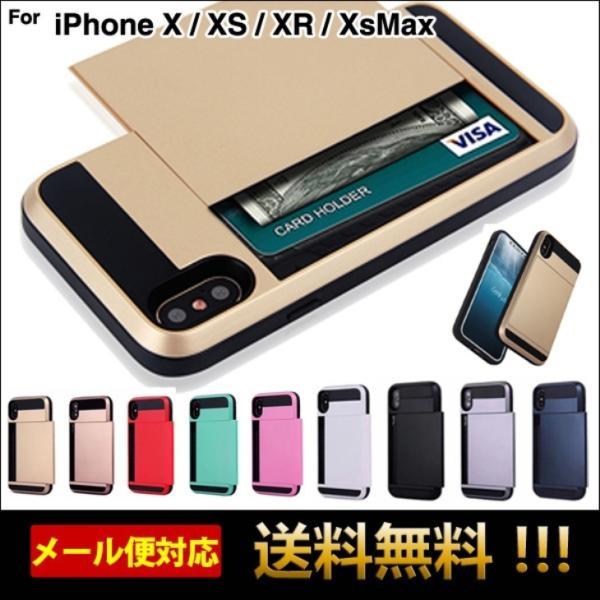 iPhone6s ケース iPhone8 iPhone7 Plus iPhone XR Xs MAX ケース 耐衝撃 アイフォンX アイフォン8 アイフォン7 スマホケース スマホカバー L-114|woyoj|02