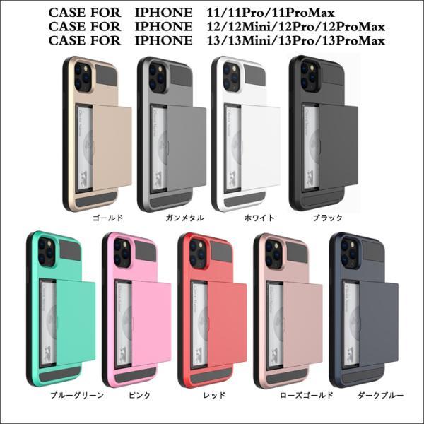 iPhone6s ケース iPhone8 iPhone7 Plus iPhone XR Xs MAX ケース 耐衝撃 アイフォンX アイフォン8 アイフォン7 スマホケース スマホカバー L-114|woyoj|14