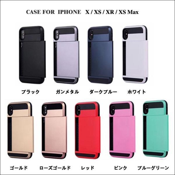 iPhone6s ケース iPhone8 iPhone7 Plus iPhone XR Xs MAX ケース 耐衝撃 アイフォンX アイフォン8 アイフォン7 スマホケース スマホカバー L-114|woyoj|15