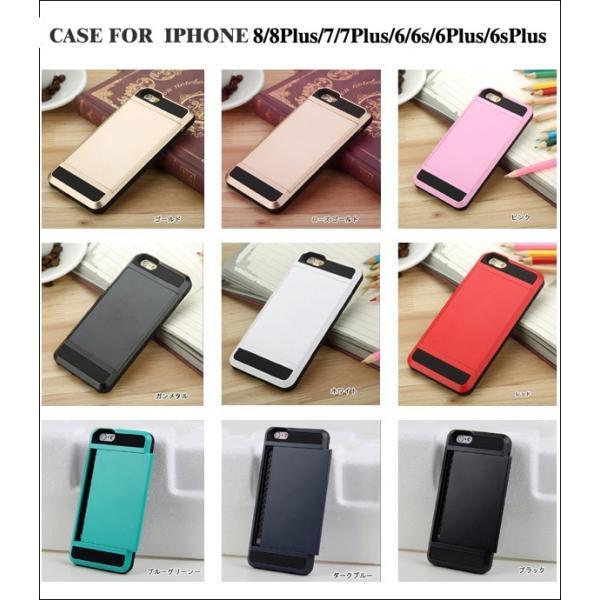 iPhone6s ケース iPhone8 iPhone7 Plus iPhone XR Xs MAX ケース 耐衝撃 アイフォンX アイフォン8 アイフォン7 スマホケース スマホカバー L-114|woyoj|16