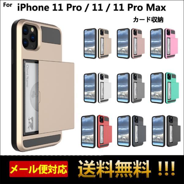 iPhone6s ケース iPhone8 iPhone7 Plus iPhone XR Xs MAX ケース 耐衝撃 アイフォンX アイフォン8 アイフォン7 スマホケース スマホカバー L-114|woyoj|03