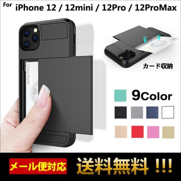 iPhone6s ケース iPhone8 iPhone7 Plus iPhone XR Xs MAX ケース 耐衝撃 アイフォンX アイフォン8 アイフォン7 スマホケース スマホカバー L-114|woyoj|04