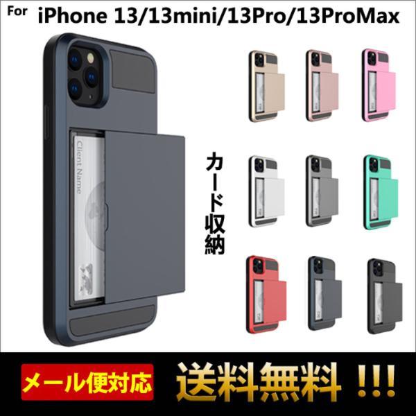 iPhone6s ケース iPhone8 iPhone7 Plus iPhone XR Xs MAX ケース 耐衝撃 アイフォンX アイフォン8 アイフォン7 スマホケース スマホカバー L-114|woyoj|05
