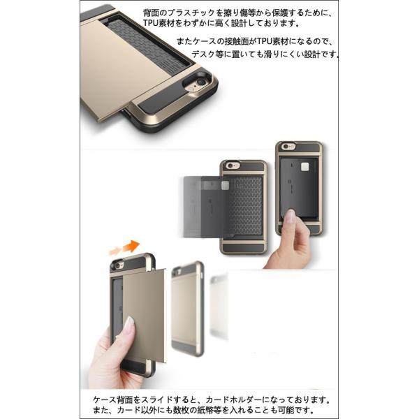 iPhone6s ケース iPhone8 iPhone7 Plus iPhone XR Xs MAX ケース 耐衝撃 アイフォンX アイフォン8 アイフォン7 スマホケース スマホカバー L-114|woyoj|07