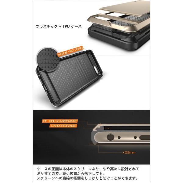 iPhone6s ケース iPhone8 iPhone7 Plus iPhone XR Xs MAX ケース 耐衝撃 アイフォンX アイフォン8 アイフォン7 スマホケース スマホカバー L-114|woyoj|08