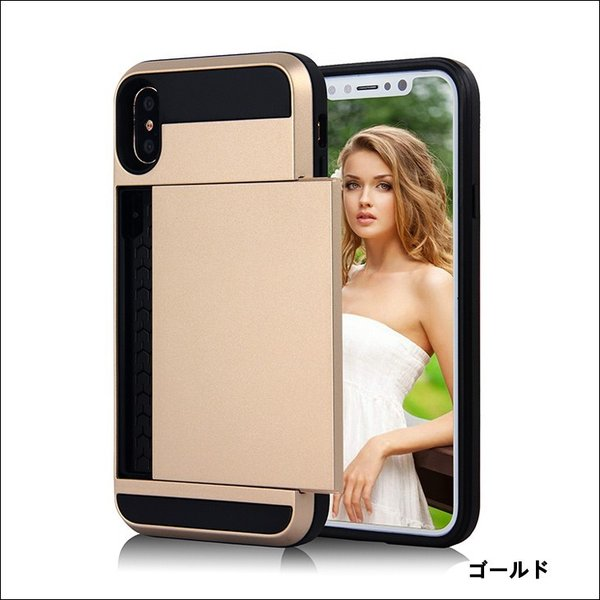 iPhone6s ケース iPhone8 iPhone7 Plus iPhone XR Xs MAX ケース 耐衝撃 アイフォンX アイフォン8 アイフォン7 スマホケース スマホカバー L-114|woyoj|10