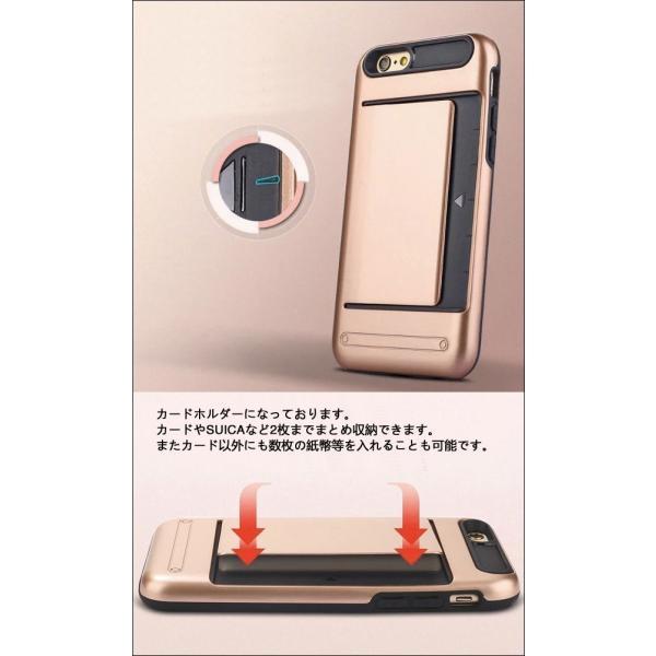 iPhone8 ケース iPhoneX XS iPhone7 iPhone6 ケース 耐衝撃 ハード アイフォン iPhone7 Plus iPhone6s Plus カバー iPhone8 Plus  スマホケース L-115|woyoj|02