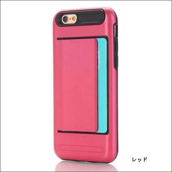 iPhone8 ケース iPhoneX XS iPhone7 iPhone6 ケース 耐衝撃 ハード アイフォン iPhone7 Plus iPhone6s Plus カバー iPhone8 Plus  スマホケース L-115|woyoj|12