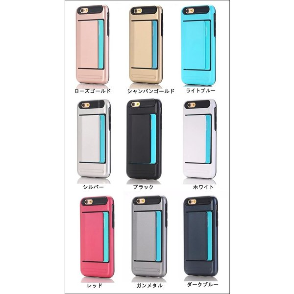 iPhone8 ケース iPhoneX XS iPhone7 iPhone6 ケース 耐衝撃 ハード アイフォン iPhone7 Plus iPhone6s Plus カバー iPhone8 Plus  スマホケース L-115|woyoj|16
