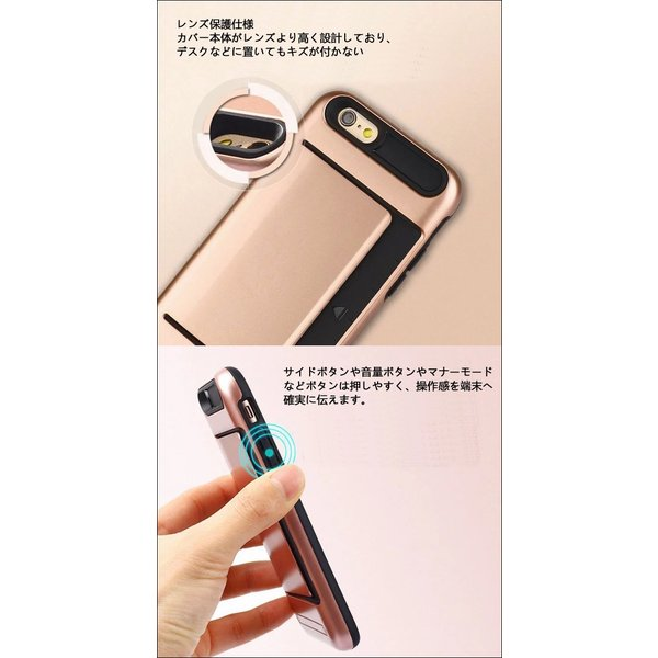 iPhone8 ケース iPhoneX XS iPhone7 iPhone6 ケース 耐衝撃 ハード アイフォン iPhone7 Plus iPhone6s Plus カバー iPhone8 Plus  スマホケース L-115|woyoj|03