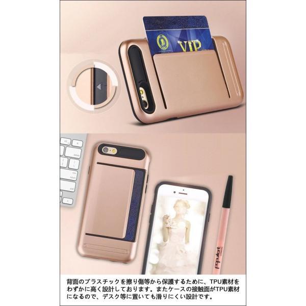 iPhone8 ケース iPhoneX XS iPhone7 iPhone6 ケース 耐衝撃 ハード アイフォン iPhone7 Plus iPhone6s Plus カバー iPhone8 Plus  スマホケース L-115|woyoj|04