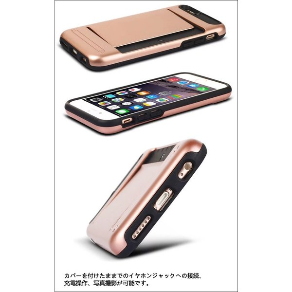 iPhone8 ケース iPhoneX XS iPhone7 iPhone6 ケース 耐衝撃 ハード アイフォン iPhone7 Plus iPhone6s Plus カバー iPhone8 Plus  スマホケース L-115|woyoj|05