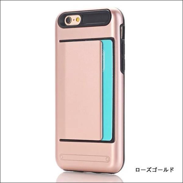 iPhone8 ケース iPhoneX XS iPhone7 iPhone6 ケース 耐衝撃 ハード アイフォン iPhone7 Plus iPhone6s Plus カバー iPhone8 Plus  スマホケース L-115|woyoj|07