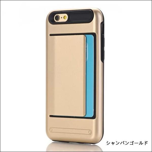 iPhone8 ケース iPhoneX XS iPhone7 iPhone6 ケース 耐衝撃 ハード アイフォン iPhone7 Plus iPhone6s Plus カバー iPhone8 Plus  スマホケース L-115|woyoj|08