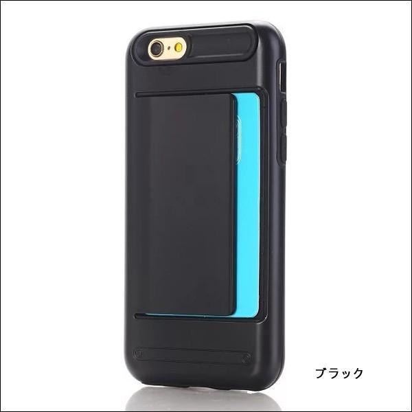 iPhone8 ケース iPhoneX XS iPhone7 iPhone6 ケース 耐衝撃 ハード アイフォン iPhone7 Plus iPhone6s Plus カバー iPhone8 Plus  スマホケース L-115|woyoj|10