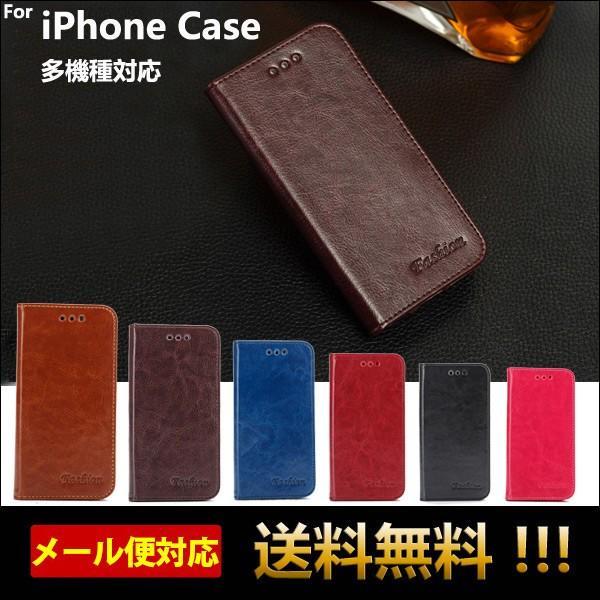 iphone7 ケース 手帳型 レザー iphone8  iphone6s ケース アイホン6s アイフォン7 アイフォン8 ケース 手帳型 iPhoneX iPhone7 PLUS ケース スマホケース L-124|woyoj
