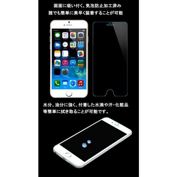 保護フィルム 強化ガラスフィルム スマホ液晶保護フィルム iPhone8 8Plus iPhone7 7Plus iPhone6s 6Plus iPhoneX XSmax 5s 5 SE スマホ保護シート 送料無料 L-12|woyoj|04