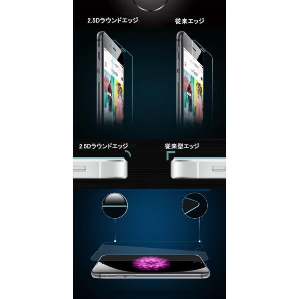 保護フィルム 強化ガラスフィルム スマホ液晶保護フィルム iPhone8 8Plus iPhone7 7Plus iPhone6s 6Plus iPhoneX XSmax 5s 5 SE スマホ保護シート 送料無料 L-12|woyoj|05