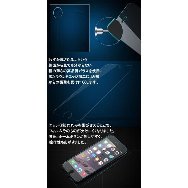 保護フィルム 強化ガラスフィルム スマホ液晶保護フィルム iPhone8 8Plus iPhone7 7Plus iPhone6s 6Plus iPhoneX XSmax 5s 5 SE スマホ保護シート 送料無料 L-12|woyoj|06