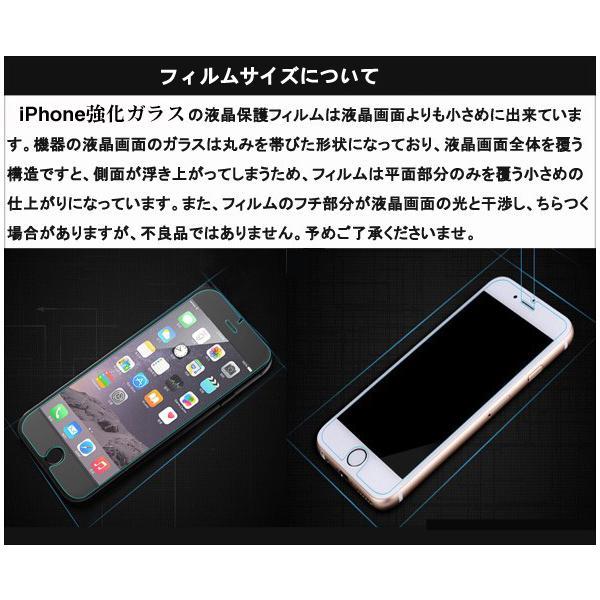 保護フィルム 強化ガラスフィルム スマホ液晶保護フィルム iPhone8 8Plus iPhone7 7Plus iPhone6s 6Plus iPhoneX XSmax 5s 5 SE スマホ保護シート 送料無料 L-12|woyoj|09