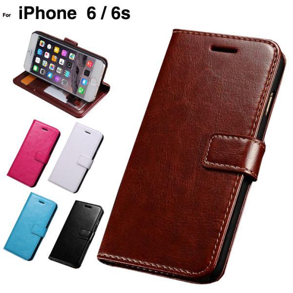 iPhone6s ケース iPhone6 ケース 手帳型 レザー アイフォン6s アイホン6s ケース アイフォン6ケース 携帯ケース スマホケース  送料無料 ポイント消化 L-135-1