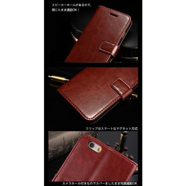 iPhone6s ケース iPhone6 ケース 手帳型 レザー アイフォン6s アイホン6s ケース スマホケース 携帯ケース スマホカバー iphone ケース 送料無料 セール L-135-1|woyoj|03