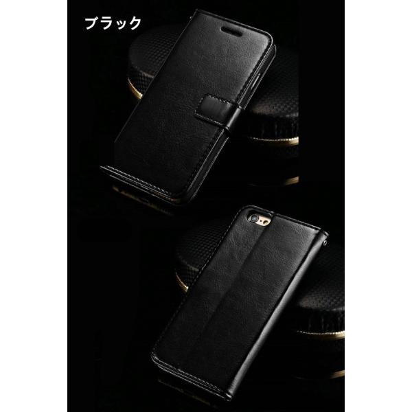iPhone6s ケース iPhone6 ケース 手帳型 レザー アイフォン6s アイホン6s ケース スマホケース 携帯ケース スマホカバー iphone ケース 送料無料 セール L-135-1|woyoj|07