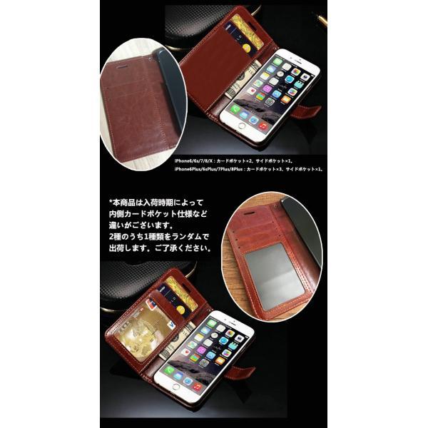 iphone8 ケース iphone7 iPhone SE 2 ケース 手帳 手帳型 カバー アイフォン8 ケース アイホン8 カバー おしゃれ アイフォン7 ケース 携帯 スマホケース L-135-3|woyoj|04