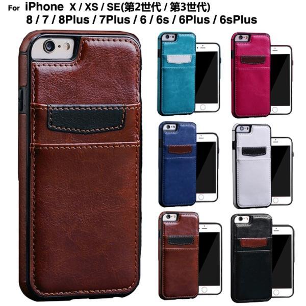 iphone8ケース iphone7 iphone6S ケース カード収納 iphone8Plus iphone7Plus iphone6Plus iphone X XS アイフォン 6 7 8 ケース L-14|woyoj