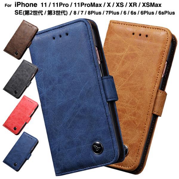 iPhone8ケース iPhone7 ケース 手帳型 レザー アイホン iPhone 8 Plus 7 Plus 6S 6 Plus ケース アイフォン6 7 8 プラス スマホケース スマホカバー L-143 woyoj