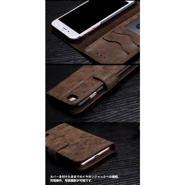 iPhone8ケース iPhone7 ケース 手帳型 レザー アイホン iPhone 8 Plus 7 Plus 6S 6 Plus ケース アイフォン6 7 8 プラス スマホケース スマホカバー L-143 woyoj 04