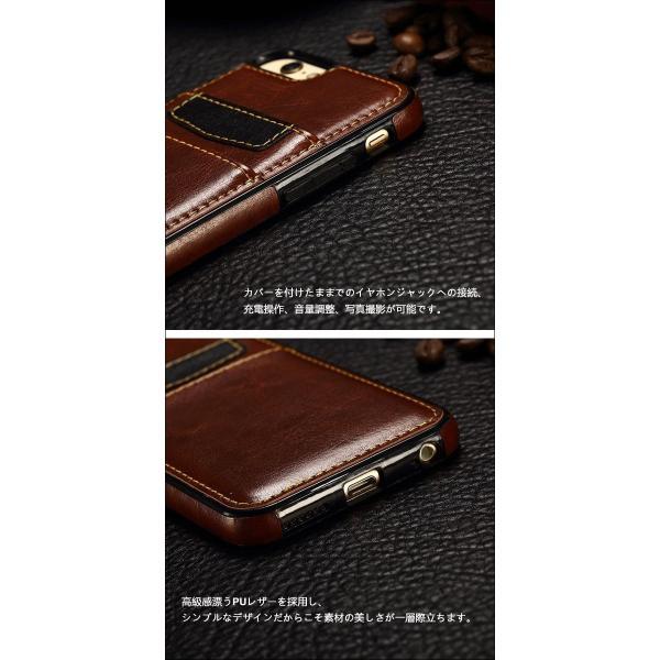 iphone8ケース iphone7 iphone6S ケース カード収納 iphone8Plus iphone7Plus iphone6Plus iphone X XS アイフォン 6 7 8 ケース L-14|woyoj|05