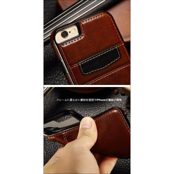 iphone8ケース iphone7 iphone6S ケース カード収納 iphone8Plus iphone7Plus iphone6Plus iphone X XS アイフォン 6 7 8 ケース L-14|woyoj|06