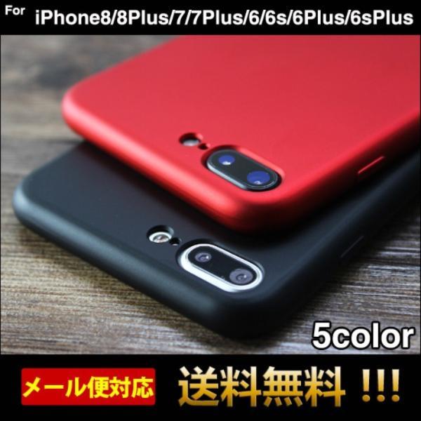 54b79d1ef6 iPhone6s ケース iPhone7 カバー iPhone6 iPhone8 iPhone7 Plus ケース ソフトケース 耐衝撃  アイフォン6s ケース ...