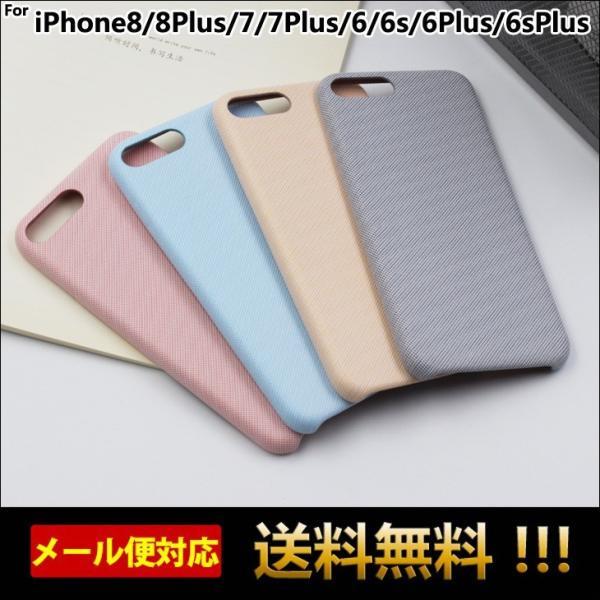 iPhoneケース スマホケース 耐衝撃 iPhone8 カバー iPhone7 ケース iPhone6s iPhone6 Plus ケース アイホン6s 6 カバー アイフォン7 アイフォン8 ケース L-158 woyoj