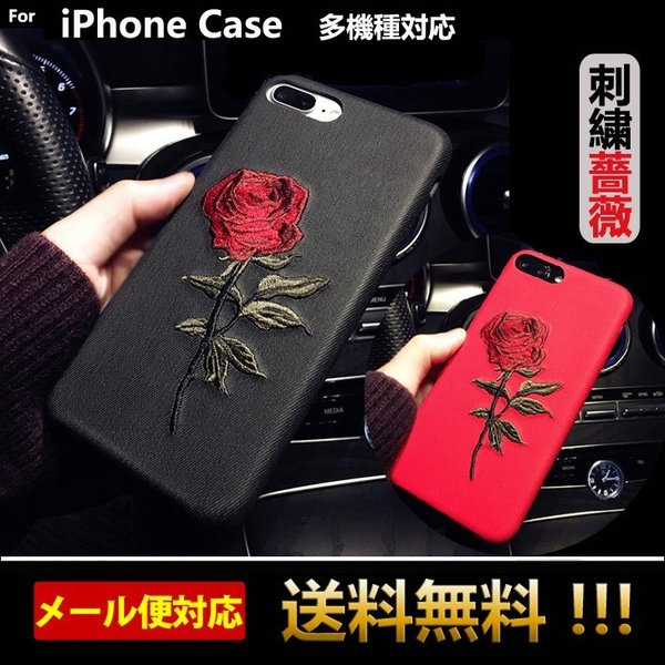 iPhone6s ケース おしゃれ iPhone7 iPhone8 ケース 耐衝撃 アイフォン iphone 6PLUS 7PLUS 8PLUS iphoneXR iPhoneX XS MAX カバー 花柄 バラ L-161|woyoj