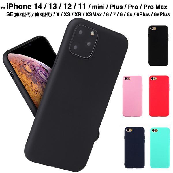 iPhone7 ケースiPhone8 iPhone6s ケース スマホケース 送料無料 TPU iPhoneX XR XS MAX iphone 6PLUS 7PLUS 8PLUS カバー アイホン8 7 アイフォン6 ケース L-162|woyoj