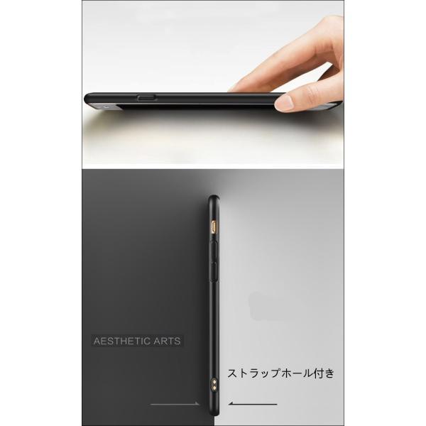 iPhone7 ケースiPhone8 iPhone6s ケース スマホケース 送料無料 TPU iPhoneX XR XS MAX iphone 6PLUS 7PLUS 8PLUS カバー アイホン8 7 アイフォン6 ケース L-162|woyoj|07