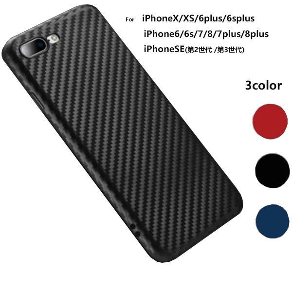 iPhone6s ケース iPhone7 iPhone8 ケース アイフォン iPhoneXR X XS MAX iPhone 8Plus 7Plus 6sPlus ケース スマホケース ポイント消化 500円ポッキリ L-163|woyoj