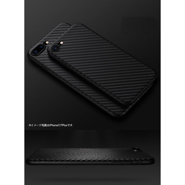 iPhone6s ケース iPhone7 iPhone8 ケース アイフォン iPhoneXR X XS MAX iPhone 8Plus 7Plus 6sPlus ケース スマホケース ポイント消化 500円ポッキリ L-163|woyoj|03