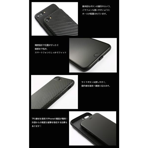 iPhone6s ケース iPhone7 iPhone8 ケース アイフォン iPhoneXR X XS MAX iPhone 8Plus 7Plus 6sPlus ケース スマホケース ポイント消化 500円ポッキリ L-163|woyoj|06
