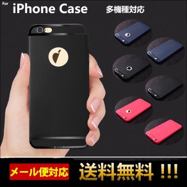 iPhone8 ケース iphone7 iPhone XS iPhone6s ケース iPhoneXR iphone Xs Max iPhone8Plus iPhone7Plus iPhone6Plus スマホケース TPU 耐衝撃 ソフト L-168169|woyoj