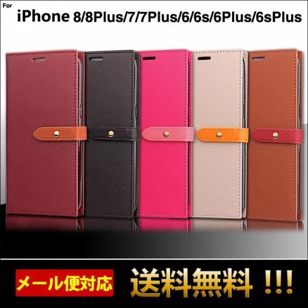 iPhone7 ケース iPhone8 iPhone6 ケース 手帳型 おしゃれ iPhone6s iPhone8 Plus iPhone7 Plus カバー スマホケース アイホン7 アイフォン8 アイホン6s L-170 woyoj