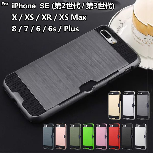 iPhone6ケース iPhone6sケース iPhone8 iPhone7 ケース 耐衝撃 iPhone 8plus 7PLUS 6Plus カバー iPhoneX iPhoneXR iPhoneXs MAX ケース スマホケース L-173|woyoj